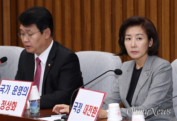 자유한국당 나경원 원내대표가 15일 국회에서 '文실정 및 조국 심판' 국정감사 중간점검회의를 주재하고 있다.