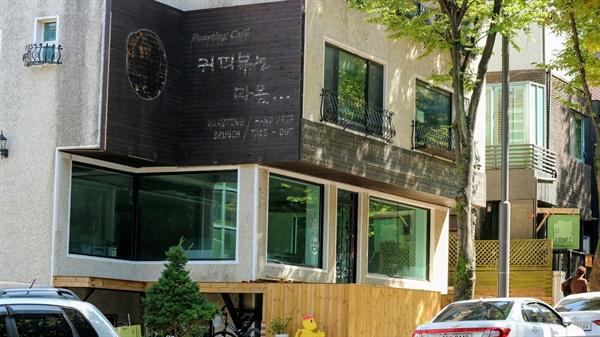 문 닫은 카페  우리 동네에는 문을 닫고 방치 된 카페도 여럿 있다.