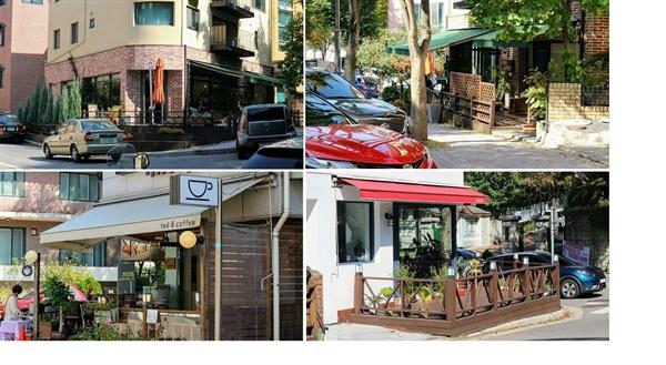 동네 카페들  분당 어느 산 아래 우리 동네에는 크고 작은 카페들이 많다