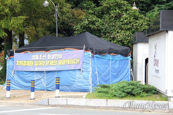 전국금속노동조합 경남지부 성동조선지회는 경남도청 정문 앞에서 천막농성하고 있다.