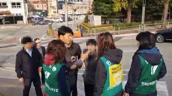 지난 14일 오전 톨게이트 요금 수납원들이 몰래 촬영한 당사자를 향해 항의하는 모습.