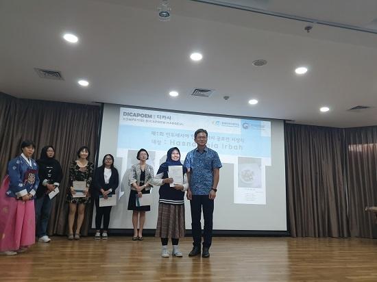 시상하는 천영평 주인도네시아 한국문화원장