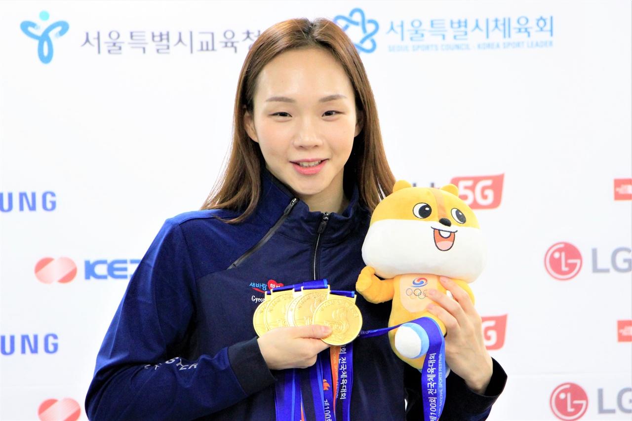 이번 100회 전국체육대회 MVP에 오른 김서영 선수.