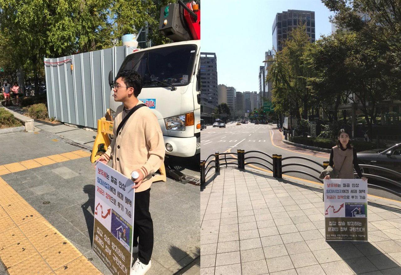 2 10월 13일 종각역 부근에서 1인시위를 진행하는 시민들 (2)