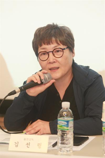 김선령 촬영감독
