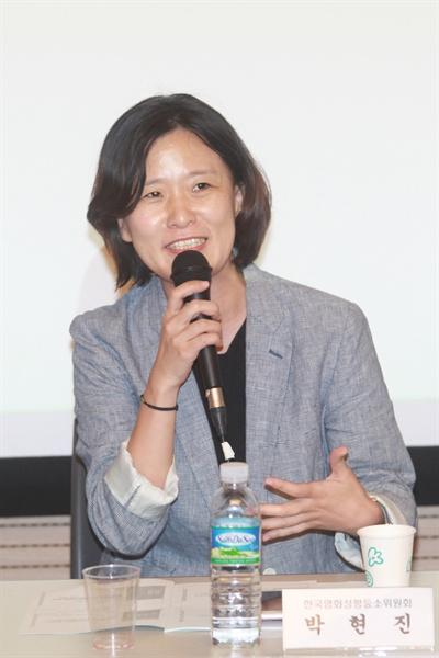 박현진 감독