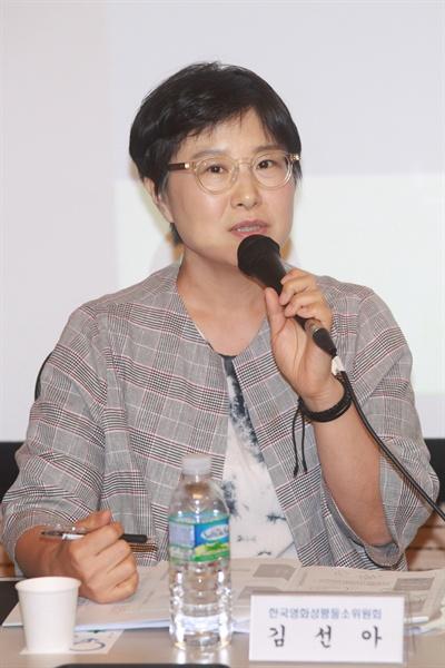 사회를 맡은 김선아 교수
