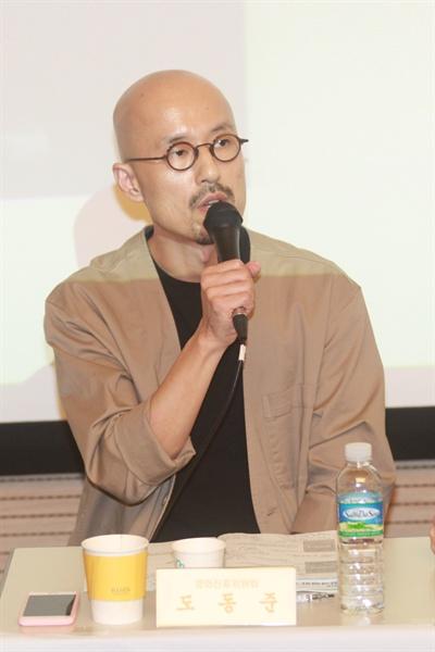 도동준 영진위 영화정책연구원