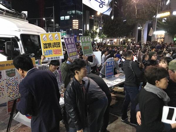 노동법위반 강력수사 촉구 캠페인 검찰개혁 시작으로 노동개혁 적폐청산