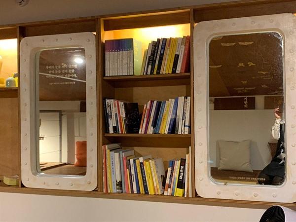 선박의 창문틀 모양으로 벽면이 꾸며진 기억공간 .
