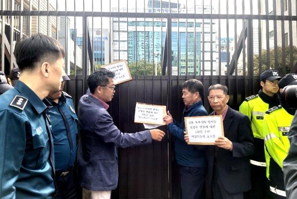 한국어촌사랑협회와 부산환경회의는 어업인들과 함께 10월 16일 오전 부산 동구 초량동 정발 장군 동상 앞에서 기자회견을 열고 일본총영사관으로 이동해 '호소문'을 전달하려고 했다.