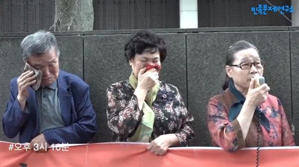 지난 5월 28일, 야스쿠니 신사 한국인 합사 철폐 소송 패소판결에 눈물을 흘리는 유족들(민족문제연구소 영상 갈무리)
