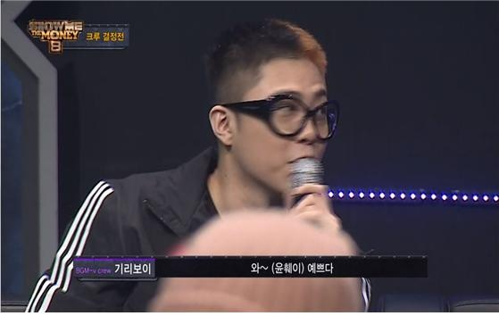 Mnet <쇼미더머니 8>
