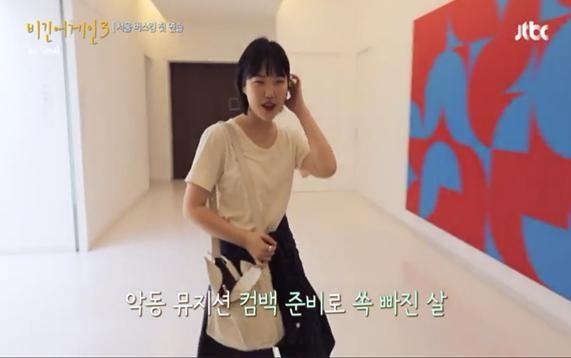 JTBC <비긴어게인3>