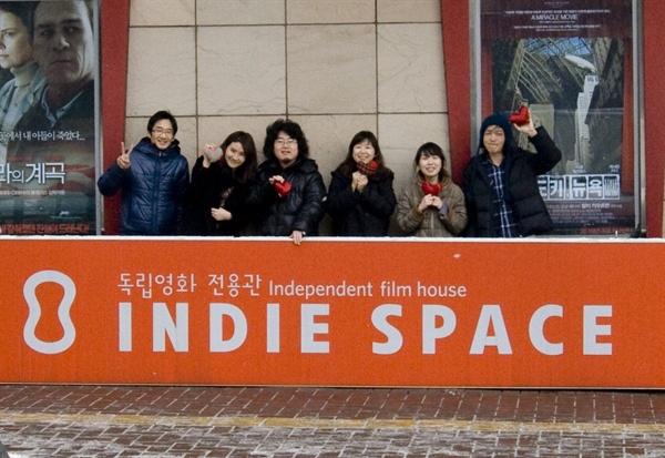 2009년 12월 31일 휴관을 결정했을 당시 서울 인디스페이스 전경과 스태프들.