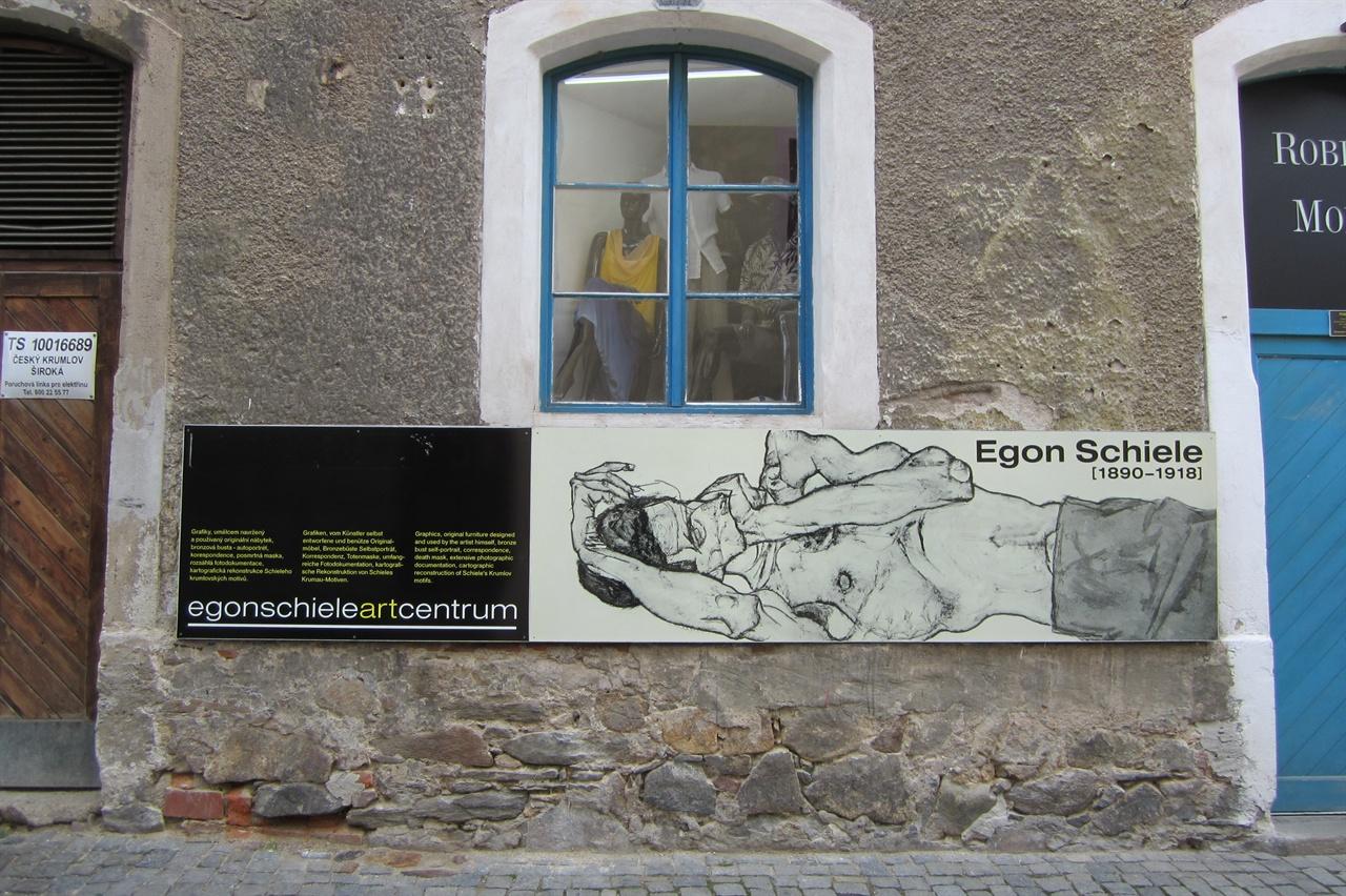 체코 에곤실레 미술관