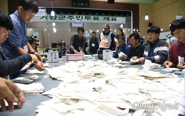 16일 거창구치소 관련 주민투표가 실시되어, 이날 저녁 거창군체육관에서 개표작업이 진행되고 있다.