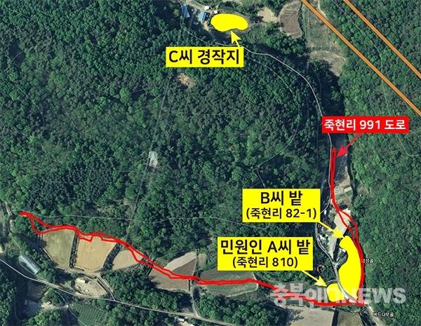진천군 광혜원면 죽현리 국유재산 991 도로부지 무단점유 지도.