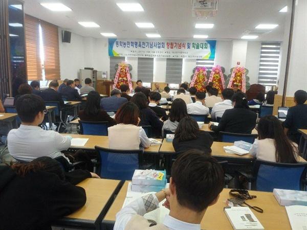 학술대회  학생들과 주민 80여 명이 자리를 채웠다.