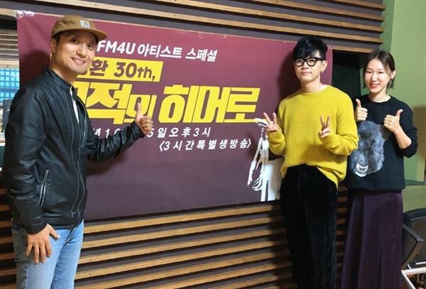 MBC FM4U가 마련한 특별생방송 < 아티스트 스페셜 이승환 30th, 무적의 히어로 >엔 이승환 본인도 직접 출연해 DJ 이지혜, 후배 작곡가 정지찬과 함께 다양한 이야기를 나눴다