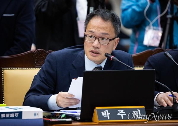 더불어민주당 박주민 의원이 17일 오후 서울 서초구 대검찰청에서 열린 법사위 국정감사에서 질의를 하고 있다.