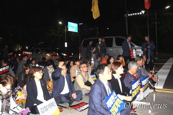 """검찰개혁언론개혁 경남시민연대는 10월 17일 저녁 창원지방검찰청 앞에서 """"검찰개혁, 언론개력, 적폐청산 경남대회""""를 열었다."""