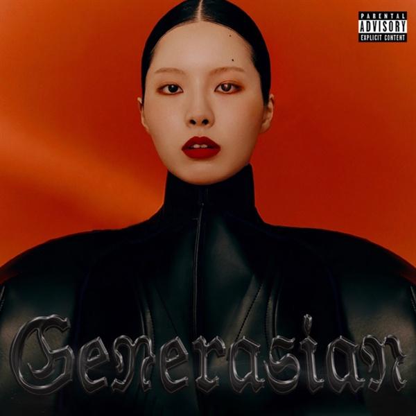 10월 15일 김예림이 림킴(Lim Kim)이라는 새 이름으로 발매한 EP <제너레아시안>의 커버