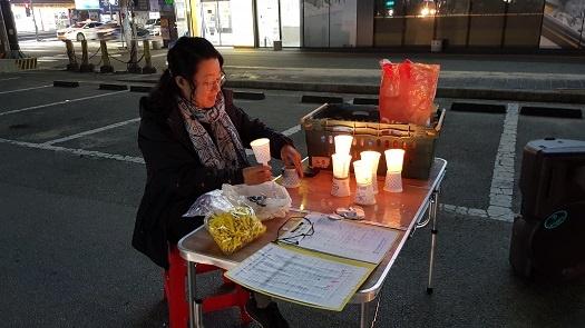 홍성 세월호 촛불 문화제. 한송이씨.