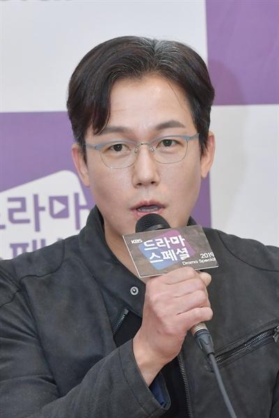 KBS 2TV '드라마스페셜 2019' <그렇게 살다> 기자간담회