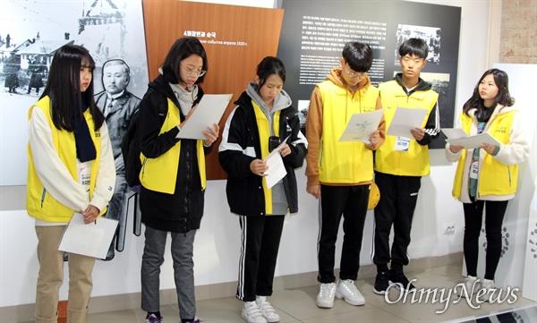 최재형 고택에서 최재형 일대기를 소개하는 학생들