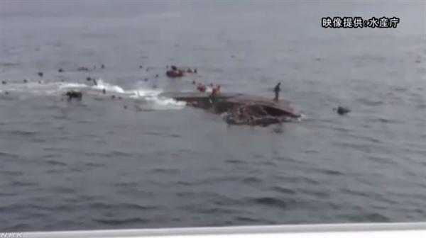 일본 수산청이 공개한 북한 어선과 일본 어업 단속선의 충돌 사고 영상 갈무리.