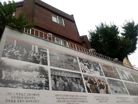 도로변 벽에 '그때 그 시절 정치 현장'이라는 제목 아래 민주화운동 관련 사진들을 게시히고 있는 '민주화운동기념관'(대구 중구 중앙대로 348)