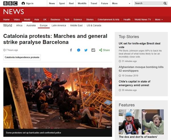 스페인 바르셀로나의 대규모 분리독립 시위를 보도하는 BBC 뉴스 갈무리.