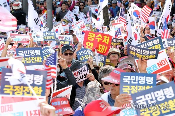'공수처 안돼' 한국당 집회에 등장한 피켓  자유한국당 주최로 19일 오후 서울 광화문 세종문화회관 앞에서 열린 '국민의 명령, 국정대전환 촉구 국민보고대회'에서 참가자들이 공수처 반대 피켓을 들고 있다.