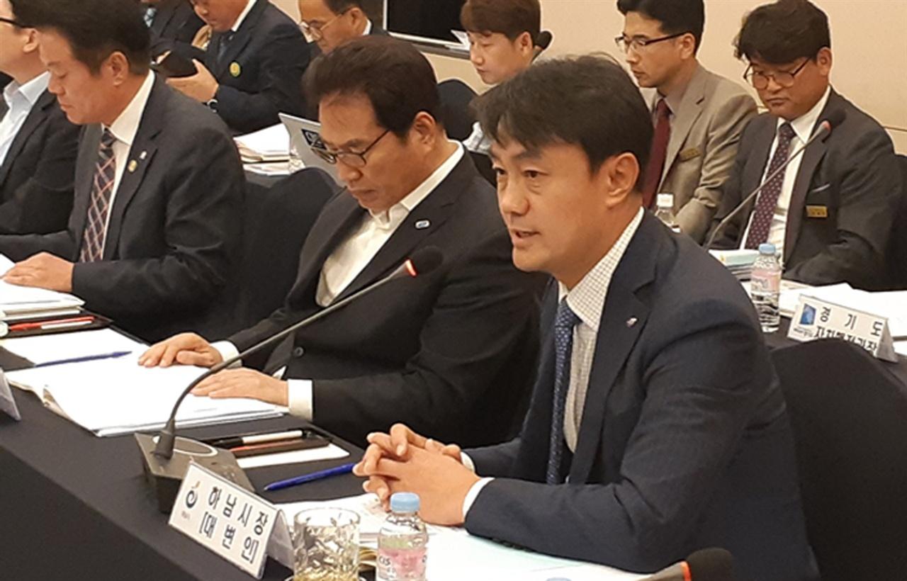 18일 경기도시장·군수협의회에서 발언하고 있는 김상호 하남시장