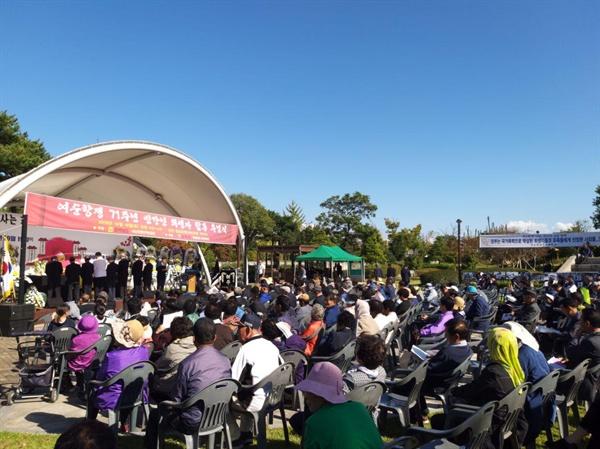 여순항쟁 제71주년 순천 추념식 순천 죽도봉 앞 장대공원에서 여순항쟁 추념 행사에 참여한 여순항쟁 유가족과 시민들