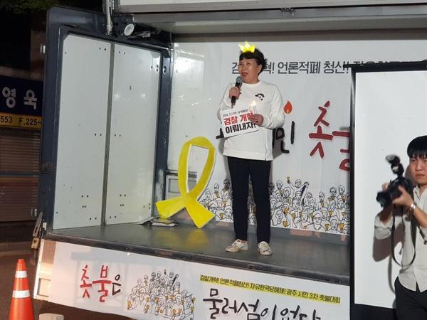 시민 김금림씨 시민 김금림씨가 첫 번째 자유발언을 하고있다.