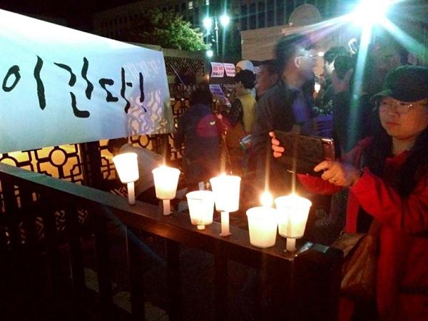 촛불을 피워놓은 광주시민들  광주 검찰청 문 앞에 가져온 촛불을 세워놓았다.