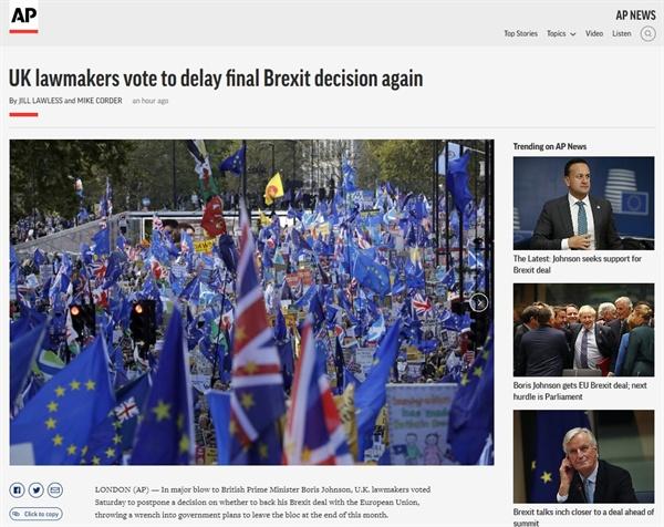 영국 하원의 브렉시트 합의한 표결 보류를 보도하는 AP통신 갈무리.