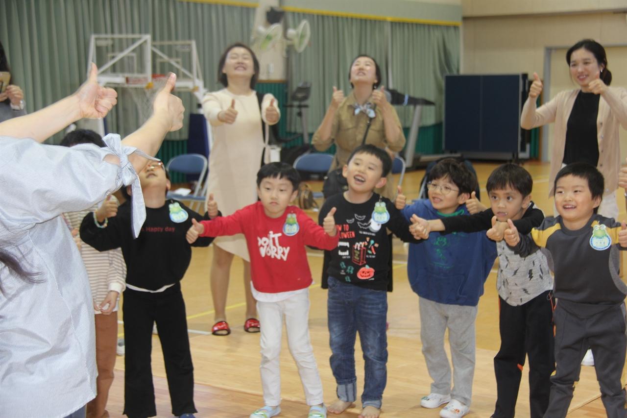 당진 용연유치원(원장 김윤자)의 방과 후 과정 특성화 프로그램 수업 공개에 참여한 유아들과 학부모들이 즐거워하고 있다.