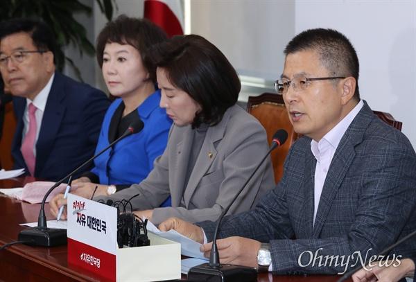 자유한국당 황교안 대표가 21일 오전 국회에서 열린 최고위원회의에서 모두발언을 하고 있다.