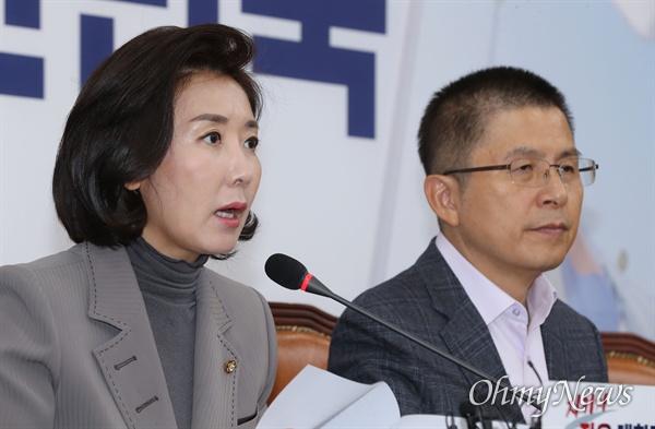 자유한국당 나경원 원내대표가 21일 오전 국회에서 열린 최고위원회의에서 모두발언을 하고 있다. 오른쪽은 황교안 대표.