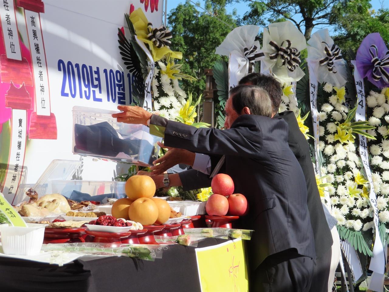 헌진하는 유족들 10월 19일 순천 장대공원에서 열린 71주년 여순항쟁 민간인 희생자 합동 추추념식장에서 유족들이 고인들의 넋을 기리며 새 옷을 헌진하고 있다.
