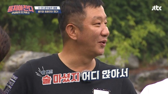 JTBC <뭉쳐야 찬다>의 한 장면