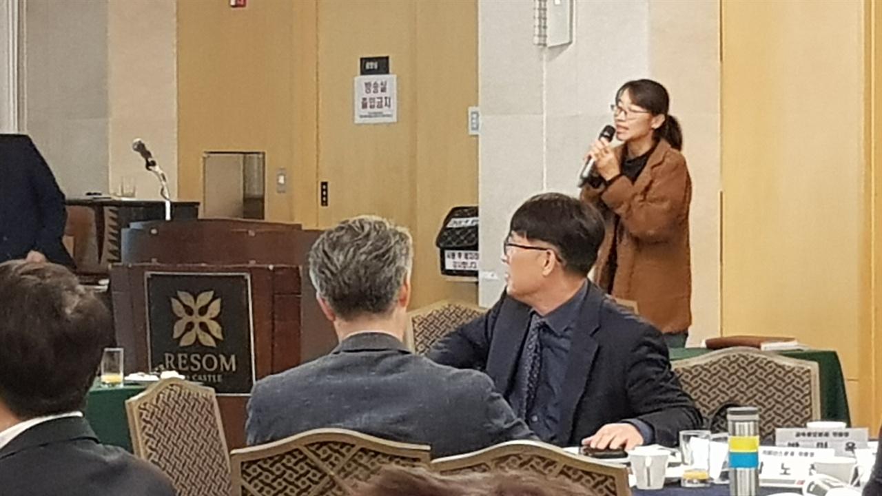 발제 중인 신은미 예산홍성환경운동연합 사무국장