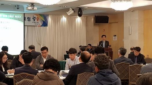 충청남도 미세먼지 정책방향 포럼. 발제 중인 이기영 교수.