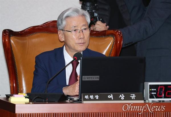 여상규 국회 법사위원장이 21일 국회에서 열린 법제사법위원회 종합감사를 진행하고 있다.