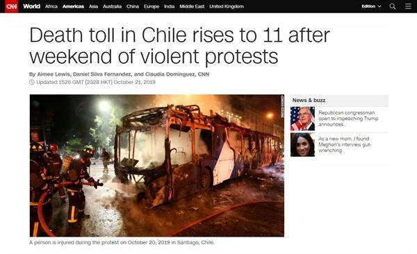 칠레 반정부 시위 사태를 보도하는 CNN 뉴스 갈무리.