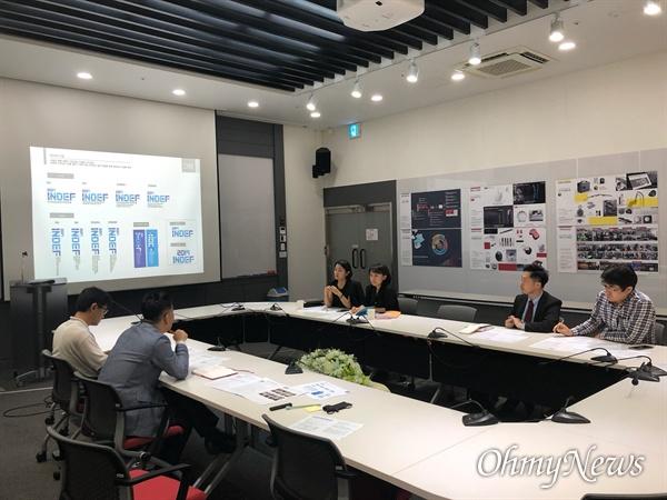 인천시가 주최하는 '도시브랜드 포럼' 준비 회의. 인천시 산업진흥과, 인천디자인지원센터, 브랜드전략팀 관계자들이 자리를 함께 했다.