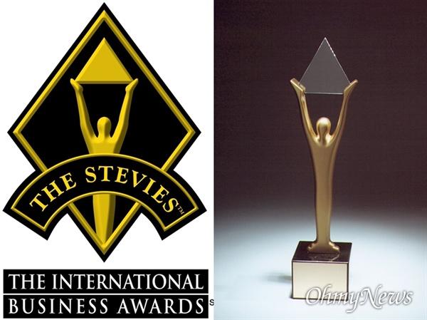 '비즈니스계의 오스카상'으로 불리는 인터내셔널 비즈니스 어워즈(IBA, International Business Awards) 로고와 트로피.